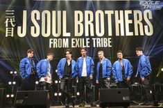 3代目j Soul Brothers, A Good Man, The Voice, Singer, Actors, Concert, Kpop, Singers, Concerts