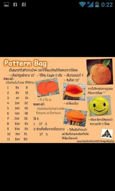 กระเป๋ากลมๆ Crochet For Kids, Free Crochet, Crocheted Bags, Crochet Purses, Kids Bags, Free Pattern, Baskets, Diy And Crafts, Coin Purse