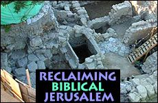 The world of archeology is rocked by evidence of King David's palace unearthed in Jerusalem.