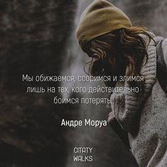 Андре Моруа Демотиваторы - сочетание изображения и текста