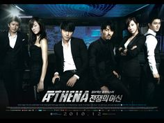 """Choi Siwon One of the most expensive Korean dramas to ever be made, this show was a spin-off of the hit drama """"Iris."""" With events that began in the """"Iris"""" series, """"Athena: Goddess of War"""""""