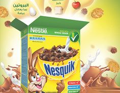 Snack Recipes, Snacks, Nescafe, Pop Tarts, Egypt, Behance, Posters, Gallery, Check
