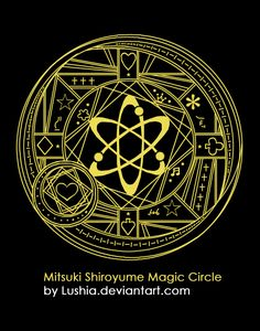 Magic Circle: atmomic <3