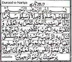 Durood-e-Nariya_yaALLAH.in