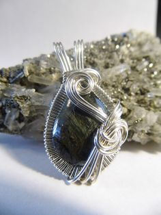 Silver Tiger Eye Wire Wrapped Pendant by superioragates on Etsy, $35.00