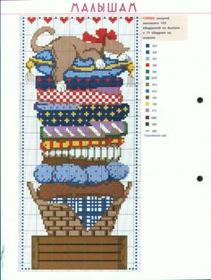 Cross Stitch Bookmarks, Cross Stitch Embroidery, Cross Stitch Patterns, Cat Calendar, Needlework, Holiday Decor, Instagram, Crossstitch, Cross Stitch
