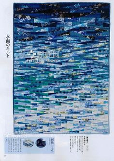 Patchwork Tsushin August 2011 No. 163