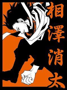 My Hero Academia Manga, Boku No Hero Academia, Poster Anime, Casa Anime, Hero Poster, Hero Wallpaper, Manga Covers, Anime Style, Anime Art Girl