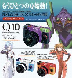 Pentax Q10, la cámara de Evangelion. ¿Quié no quiere una de estas? Nos pedimos la azul y blanca (¡modo txuriurdin!)