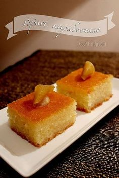 Ρεβανί παραδοσιακό Greek Sweets, Greek Desserts, Greek Recipes, Tsoureki Recipe, Cypriot Food, Baking Recipes, Dessert Recipes, Semolina Cake, Walnut Cake