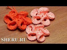 Crochet Flower With Round Petals Урок 12 Цветок с разным количеством леп...
