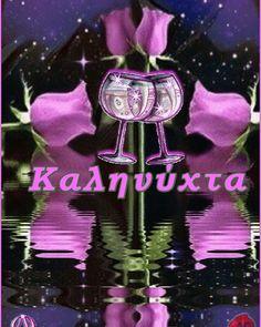 Laku Noc, Good Morning Good Night, Love And Light, Parthenon, Greek, Inspirational, Instagram, Nighty Night, Good Night
