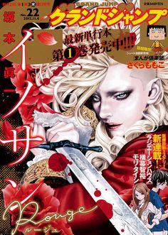 "Manga ""Innocent"" [LO version trash] - Page 4 79ff5df3b7679ab579fd02ef5f29cbea"