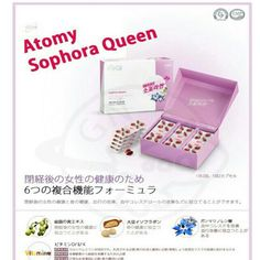 Atomy Sophora Queen  Atomy Sophora Queen  Sophora Queen   Women are afraid to menopause, which represents they have entered old age. Though it's a process all women must go through a period of physiological change, but we are prefer menopause will not come so soon.    Having a variety of symptoms of menopause caused arising unwell, the best way is for prevention for our body unwell during menopause is to consume menopause products from age of 30 and above.   Atomy Sophora Queen not only…