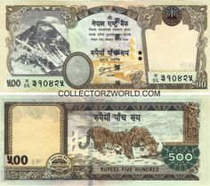 Nepal 500 Rupees 2008 UNC CURRENCY NOTE