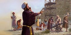 Learn more about Nehemiah. Print, cut, and save your favorite Bible characters. Collectible Bible cards for kids. Jw Pioneer, Pioneer Gifts, Strength Bible, Arte Judaica, Bible 2, Bible Illustrations, Christian Pictures, Bible Pictures, Biblical Art