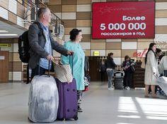 Популярные вопросы путешественников и ответы на них.