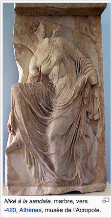 draperie mouillée art grec classique