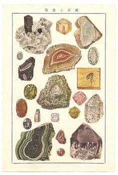 1925 Japanese Bookplate: Minerals