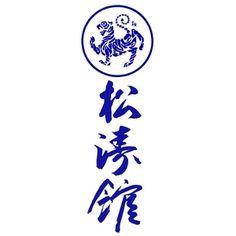 shotokan kanji + tora