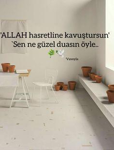 Tile Floor, Islam, Flooring, Home Decor, Tile Flooring, Hardwood Floor, Muslim, Interior Design, Home Interior Design