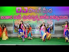 Dj Songs List, Dj Mix Songs, Dj Download, Mp3 Song Download, Mp3 Music Downloads, Dj Remix, Audio Songs, Gallery, Youtube