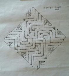 Designed based on swasthik pattern with little lotus in the border Indian Rangoli Designs, Rangoli Designs Flower, Rangoli Border Designs, Small Rangoli Design, Rangoli Designs With Dots, Rangoli Designs Images, Rangoli With Dots, Beautiful Rangoli Designs, Simple Rangoli