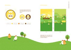 Leaflet Design, Ppt Design, Graphic Design, Farm Plans, Portfolio Design, Cute Wallpapers, Packaging Design, Design Inspiration, Layout