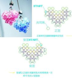 Crystal Heart - Beaded Jewelry Patterns 手工串珠心形吊坠