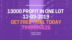 Golden Sauda provides Tips of MCX Market with very good accuracy.We have got best team of advisors who do research and give accurate MCX Commodity Tips Market Trader, Commodity Market, Trials, Marketing, Day, Silver, Gold, Free, Money