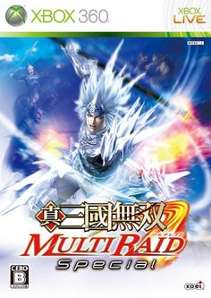 Shin Sangoku Musou: Multi Raid Special [Japan Import] by Koei Xbox 360, Latest Video Games, Dynasty Warriors, Cyber Monday Deals, Xbox Live, Single Player, Jojo's Bizarre Adventure, Ancient Egypt, A Team