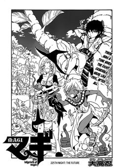 """Magi-The Labyrinth of Magic, chapter 225th Night: The Future. Sharrkan, Masrur, Yamuraiha. """"There was a time when the Eight Generals were like this after all."""""""