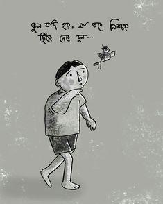 Bengali Art, Art Diary, Cartoon Wallpaper, Digital Illustration, Art Sketches, Bangla Quotes, Childhood, Marvel, Animation