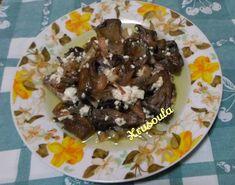 Κρασάτα μανιτάρια με φέτα Beef, Food, Meat, Hoods, Meals, Ox, Ground Beef, Steak