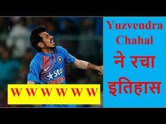 india vs eng 3rd t20 ! India won by 75 runs ! Yuzvendra chahal ने रचा इत...