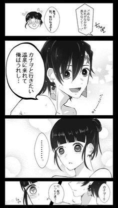 Demon Slayer, Slayer Anime, Anime Girl Cute, Anime Love, Manga Anime, Anime Art, Anime Episodes, Manga Couple, Miraculous Ladybug Anime