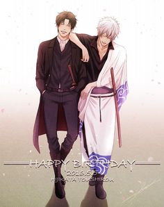 Gintoki & Hijikata I ship them so hard