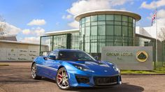Lotus Evora – Hethel Edition