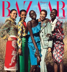 Harpers-Bazaar-Arabia-April-2017-by-Silja-Magg-1