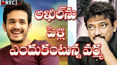First Time Ram Gopal Varma Delets Tweets on Akhil Akkineni || Latest film news gossips
