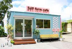 To Do: buy Shave Ice at 369 farm cafe. Nago, Okinawa. Address: 905 0004, 894-2 Nakayama, Nago, Okinawa Prefecture 905-0004