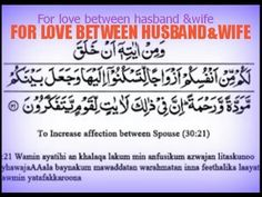 Dua for love between husband and wife from Quran.read stay 99 tyms & blow on a sweetdish Duaa Islam, Islam Hadith, Allah Islam, Islam Quran, Alhamdulillah, Islamic Prayer, Islamic Teachings, Islamic Dua, Dua For Love