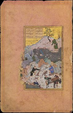 """""""The Anecdote of the Man Who Fell into the Water"""", Folio 44r from a Mantiq al-tair (Language of the Birds)"""