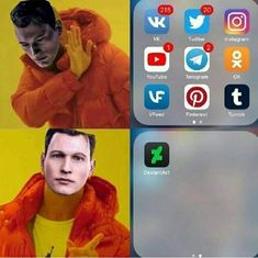 Detroit: become human is full of meme material Detroit Become Human Game, Bryan Dechart, Quantic Dream, Becoming Human, I Like Dogs, Best Games, The Cure, Funny Memes, Fandoms