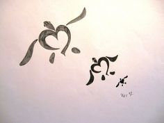 turtle love tattoos | Turtle Heart Tattoo