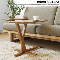 Oak wood oak natural wood wooden slim amount depends on the artistic design and feel dignified side table SPOKE-ST Internet shop limited original settings * material!