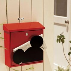 Mickey Mailbox. I am gonna DIY my own version for the kiddos bedroom for coloring books/crayons/art supplies.