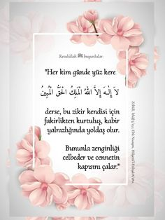Hadis, Hadis-i Şerif, dua, zikir, zenginlik, rızk Allah Islam, Islamic Art, Diy And Crafts, Prayers, Religion, Knowledge, Words, Quotes, Quotations