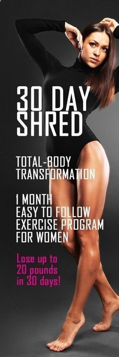 Jillian Michaels 30 Day Shred Level 1 will burn fat with this interval training fitness system, combining strength, cardio, and abs workouts that blast calories to get you shredded and ripped. #weightloss #fatburn #30daychallenge #fitnesschallenge #getfit #workoutforwomen #trainingfitness
