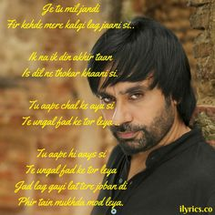 Swag Music, Download Wallpaper Hd, Latest Wallpapers, Fall Wallpaper, Blouse Designs, Quotations, Poems, Lyrics, Fan